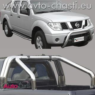 Ролбар за каросерия за Nissan Navara