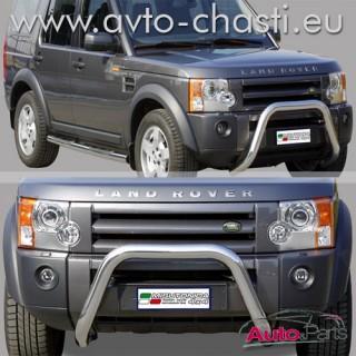 Преден ролбар за Land Rover Discovery 3