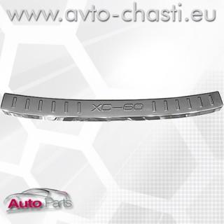 Протектор за Volvo XC60