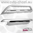 Предпазни скари за Volvo XC60 /2014 г. + /