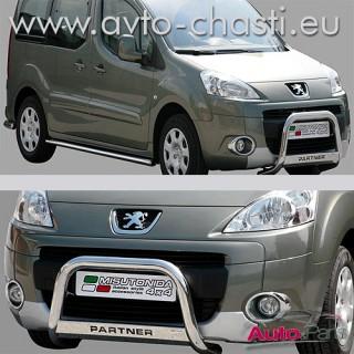 Преден ролбар за Peugeot Partner