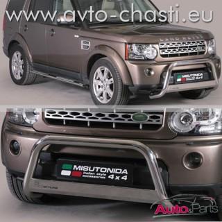 Преден ролбар за Land Rover Discovery