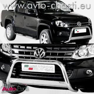 Преден ролбар за VW Amarok