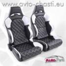 Спортни седалки /черно-бяло/