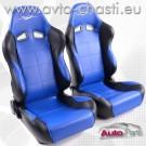 Спортни седалки /синьо-черно/