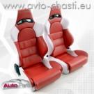 Спортни седалки /червено-бяло/