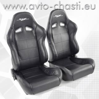 Спортни седалки тип R9