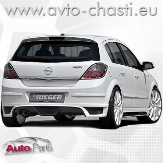 Дифузьор за задната броня за Opel Astra H