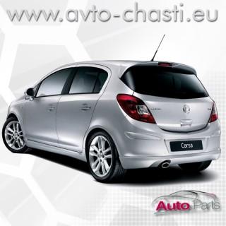 Спойлер на задната врата за Opel Corsa D