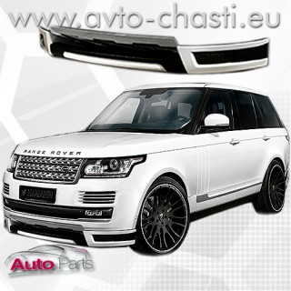 ПРЕДЕН СПОЙЛЕР HAMANN ЗА LAND ROVER RANGE ROVER VOGUE