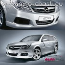 Преден спойлер за OPEL VECTRA C /Facelift/