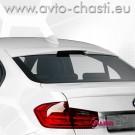 Сенник за BMW 3 F30