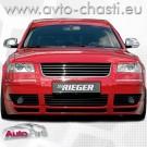 Преден спойлер за VW PASSAT (3BG)