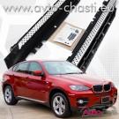 Степенки за BMW X6 /E71/
