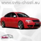 Прагове за VW PASSAT 3B/3BG