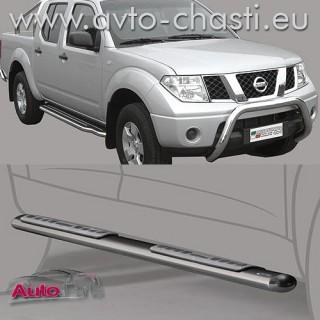 Комплект степенки за Nissan Navara