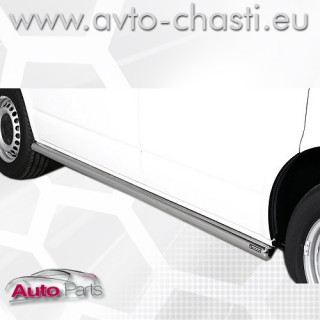 Странични степенки за VW T6