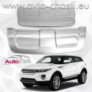 Предпазни скари за LAND ROVER RR EVOQUE /Dynamic/