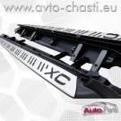 Степенки за VOLVO XC60 /2014 г. - 2017 г./