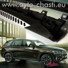 Степенки за BMW X5 (F15)
