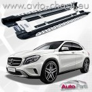 Степенки за Mercedes GLA /X156/