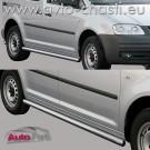 Степенки за VW CADDY
