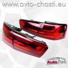 Стопове за AUDI A6 4G /2011 - 2015/