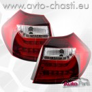 Стопове за BMW 1 E81/E87 /2004 - 2007/