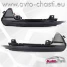 Динамични мигачи за AUDI A6 4G