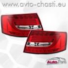 Стопове за AUDI A6 4F /7 Pins/