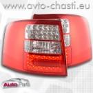 Стопове за AUDI A6 4B /комби/