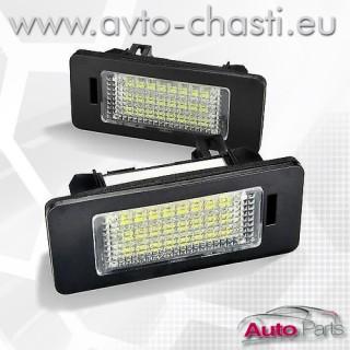 LED ПЛАФОНИ MERCEDES CLS W219