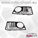 Дневни светлини с решетки за BMW 5 F10/F11