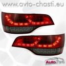 Стопове за AUDI Q7 /червено/опушено/