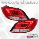 Стопове за Opel Insignia /червено/кристал/