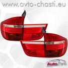 Стопове за BMW X5 E70 /червено/бяло/