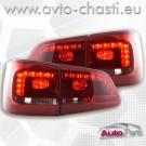 Стопове за VW TOURAN /2010 г. - 2015 г./