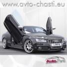 Вдигащи врати LSD за AUDI A5 /Coupe, Cabrio/